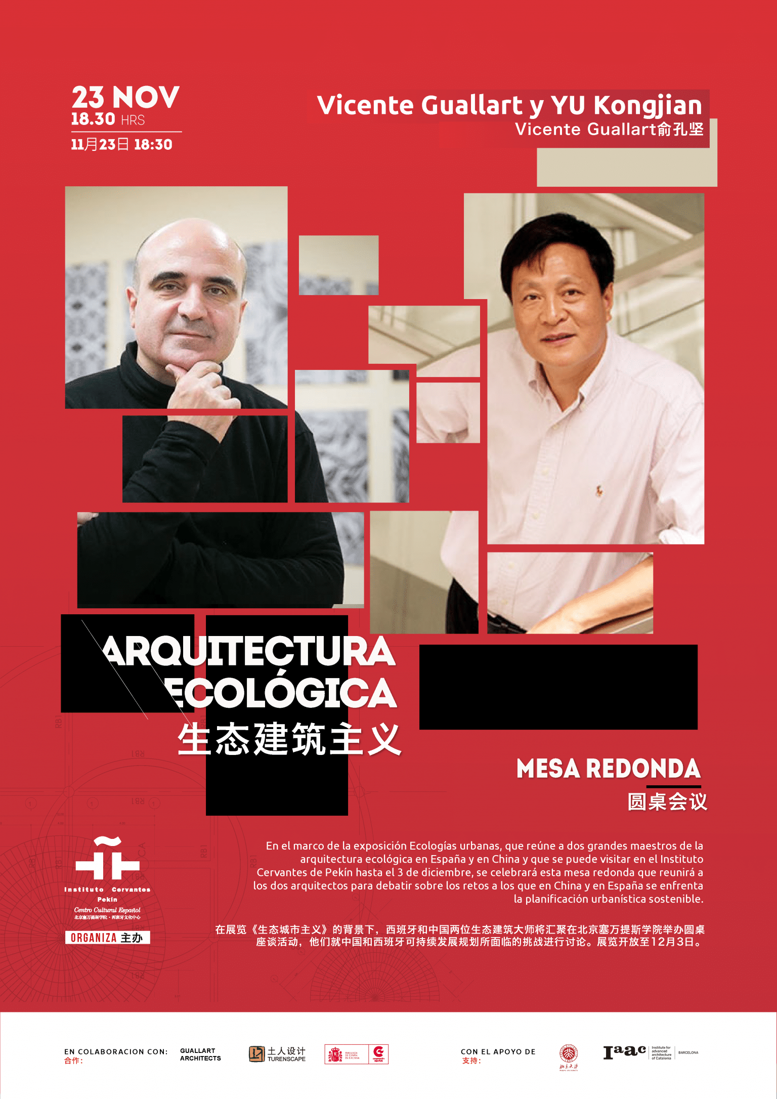 Ecological Architecture Roundtable in Beijing